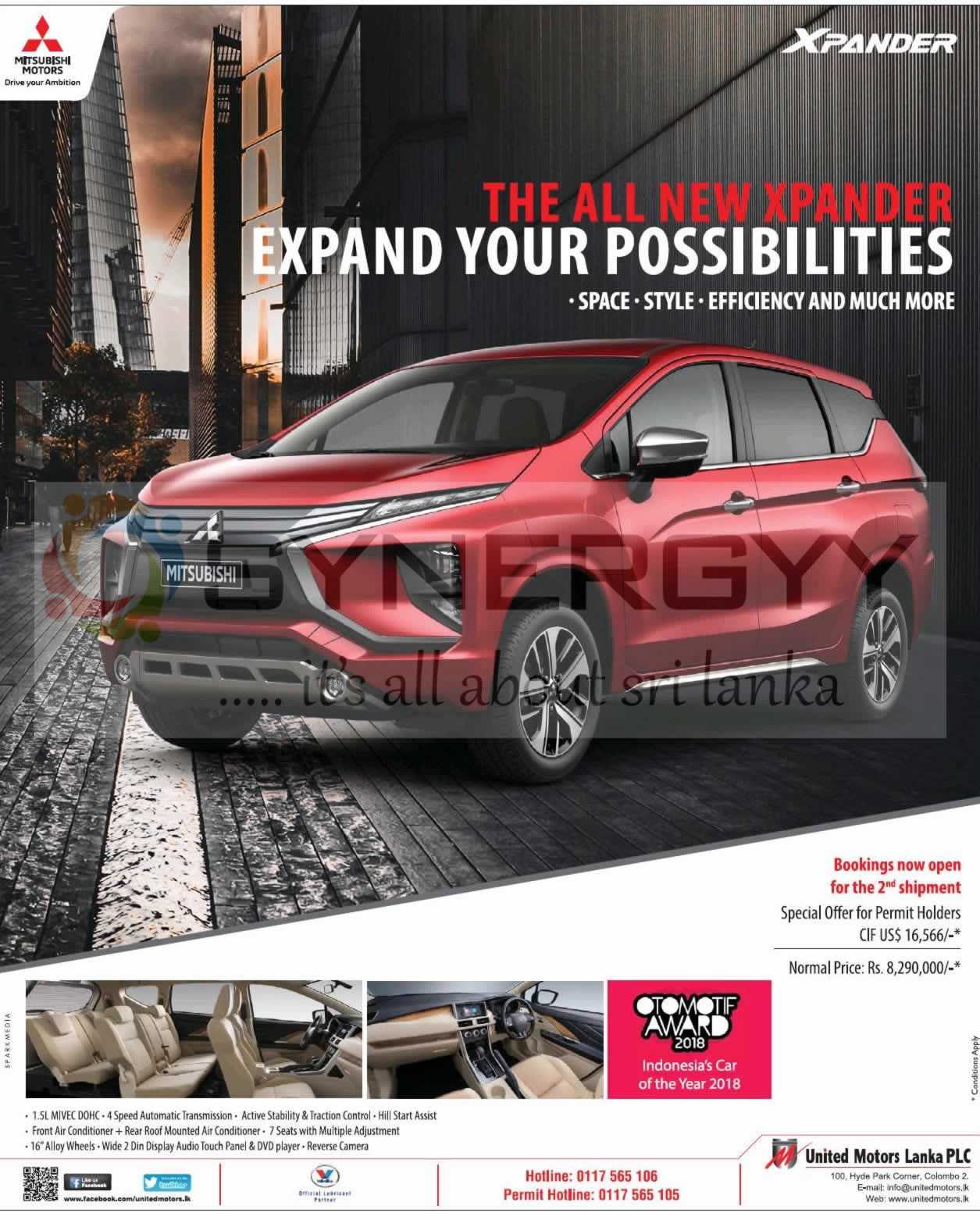 Mitsubishi Xpander 2018 Now Available In Sri Lanka For Usd 16 566
