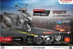 Yamaha Ray ZR Scooter Dark Night Edition Price in Sri Lanka – Rs. 267,900/-