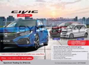 Honda Civic Honda Vezel Rs Honda N Box Price In Sri Lanka June