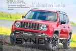 Jeep Renegade 2018 Price in Sri Lanka – Rs. 8.8 Million Upwards