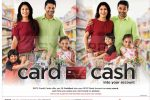 DFCC Credit Card Cash Bank Promotion