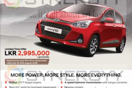 Hyundai Grand i10 Now Available for Rs. 2,995,000/- – September 2018