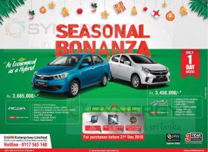 Perodua Bezza And Perodua Axia Latest Prices In Sri Lanka Synergyy