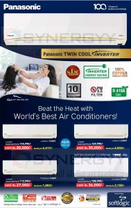 Softlogic Prices And Promotions In Sri Lanka Synergyy