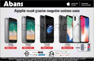iPhone Prices in Sri Lanka – Abans April 2019 – SynergyY