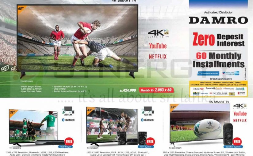 Panasonic TV Promotion from Damro