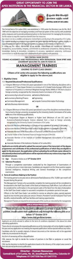 Central Bank of Sri Lanka calls Management Trainees Application – 15102019