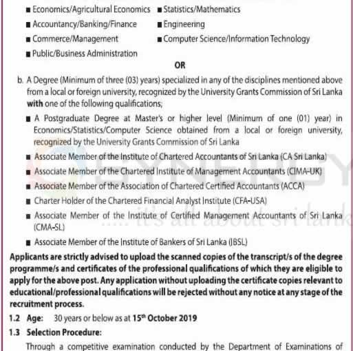 Central Bank of Sri Lanka calls Management Trainees Application – Application Closing Date 15/10/2019