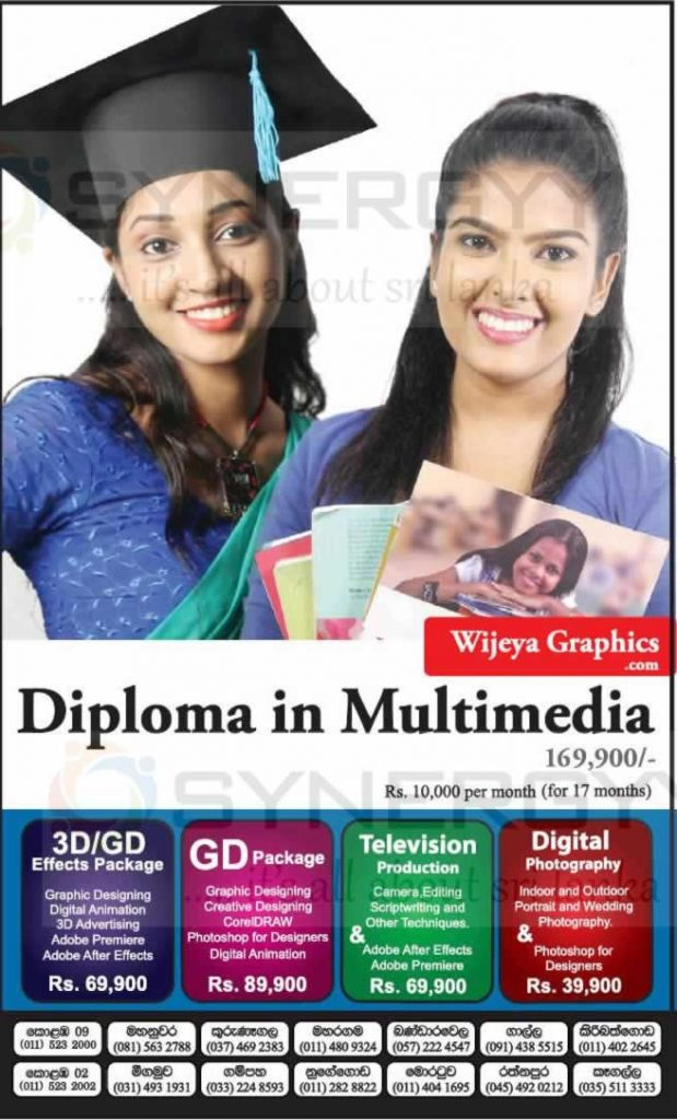 Diploma in Multimedia and short course by Wijeya Graphics