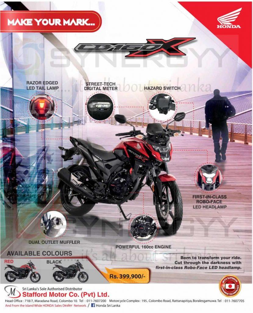 Honda CB160X Price in Sri Lanka – Rs. 399,900.00