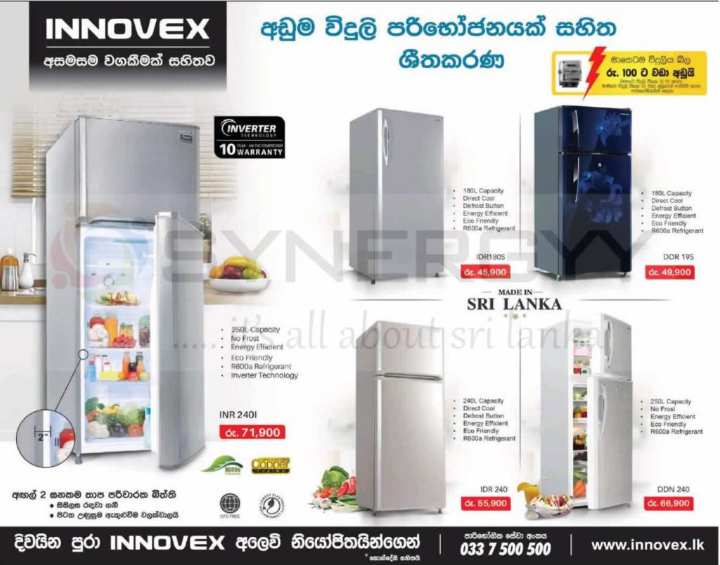 Innovex refrigerator Prices in Sri Lanka