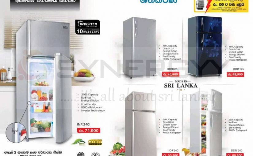 Innovex refrigerator Prices in Sri Lanka