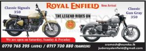 Royal Enfield Motor Cycles Now available in Sri Lanka; Prices starting from for Rs. 1,350,000- – October 2019