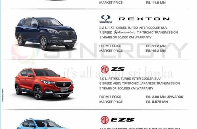Ssangyong and MG SUV prices in Sri Lanka