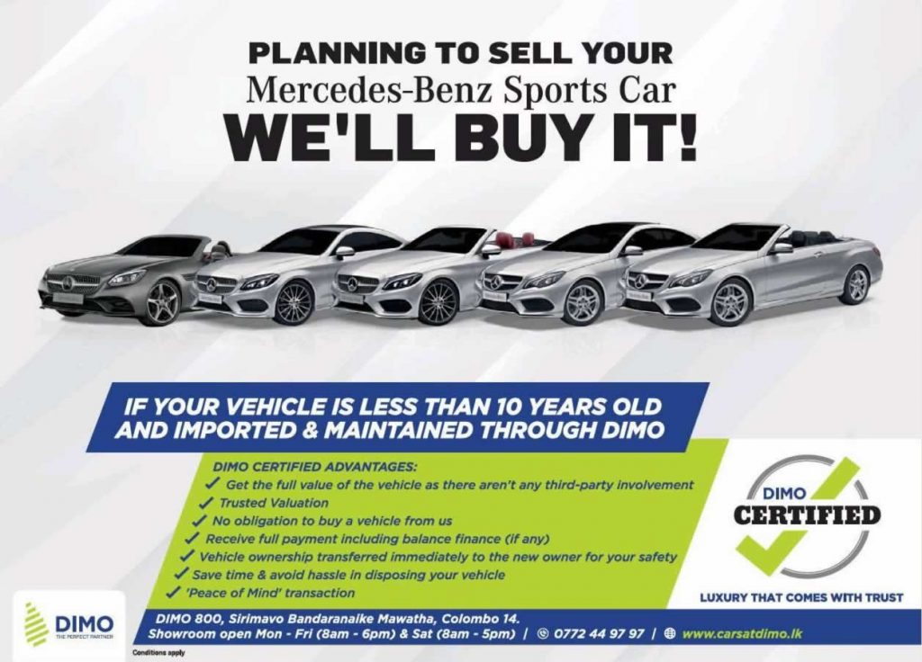DIMO buy's your Old Mercedes Benz Car for best price